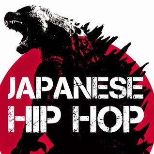 日本語ラップ MIX by DJYUTARO -Japanese HipHop,Rap-