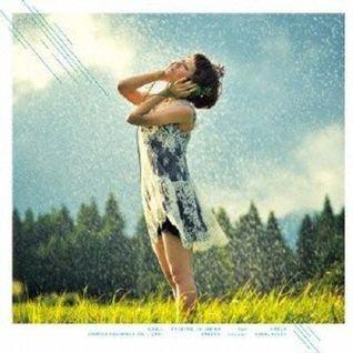 Florenzo - kalte Sommerdusche 2013 -