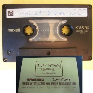 Real mixtape at work June 1987 Side B (mixed by Deepson aka DJ Sum)