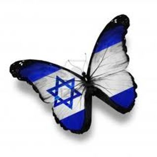 israelien by Mike.D mmx