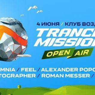 Alexander Popov - Live @ Trancemission Open Air (St. Petersburg) - 04.06.2016