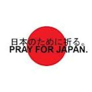 Dj Alex from Tokyo-Pray for Japan mix (03/18/2011)