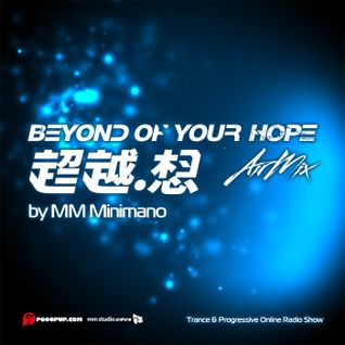 Beyond of your Hope AirMix 003