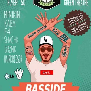 KABA - LIVE @ BASSIDE Summer Bash (GREEN THEATRE, KIEV)