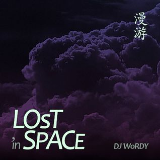 DJ WoRDY – LOsT In SpACe mini mix