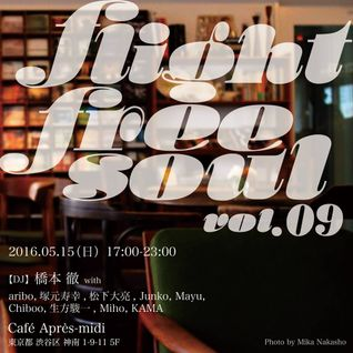 After Flight Free Soul 2016.05.20