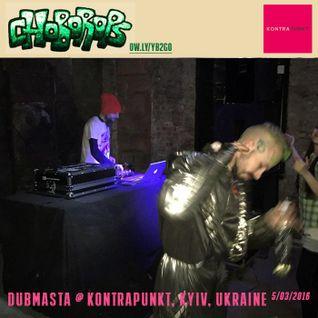 Dubmasta @ Kontrapunkt, Kyiv, Ukraine, 5-03-2016