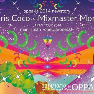 Mixmaster Morris @ Oppala Enoshima Oct 2014 pt1