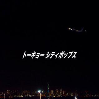 150125_Tokyo_City_Pops