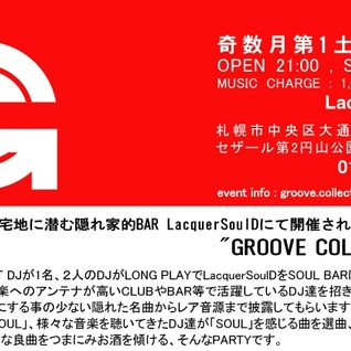 Groove Collection vol.1 DJ KAZUYUKI MIX