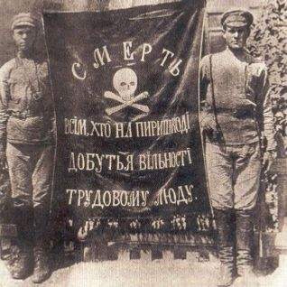 Makhnovtchina (Ukraine - Punk - Bérurier Noir - Ludwig Von 88 - Grauzone - Métal Urbain )