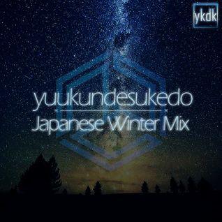 Japanese Winter Mix