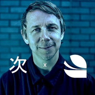 Tsugi Podcast (Worldwide Festival issue) : Gilles Peterson
