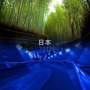 japan 2012 - part 1