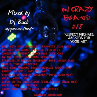 Respect Michael Jackson for your Art by Dj Buck (07/2009)