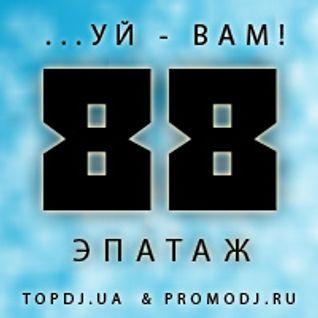 Epatage #088 by DVJ Burzhuy @ Kiss FM Ukraine