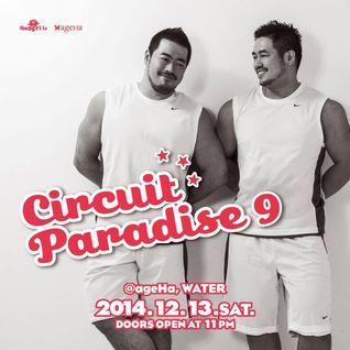 "CIRCUIT PARADISE Vol.9 in Shangri-La 46 ""WHITE BALL"" ::YUME"
