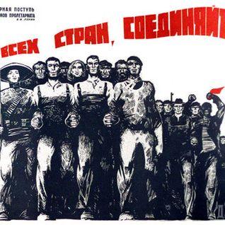 Vladimir Vysockij – Ban'ka po-belomu