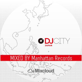 Manhattan Records - Nov. 19, 2015