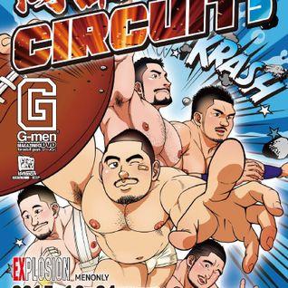 20151024 DJ DAI NIKUDAN CIRCUIT vol.3 LIVE REC !!