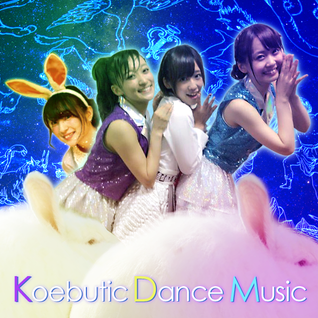 Koebutic Dance Music Vol.1