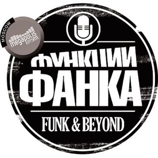 Funk and Beyond Radio Show. 02/08/2015