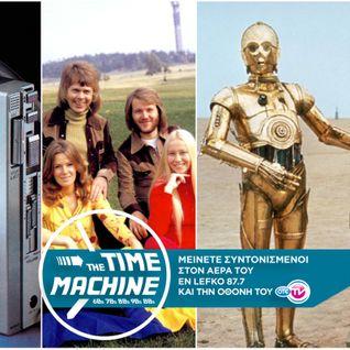 The Time Machine - 70s Part1 with K. Tzoumas - A. Panagiotidis