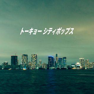 160426_Tokyo_City_Pops