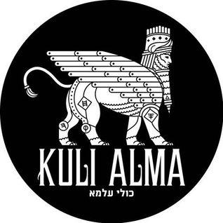 genre mixer @ kuli Alma bar
