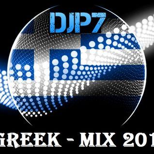 Greek 2016 Mix Vol.1 - DJP7