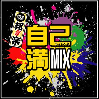 JAPANES MUSIC MIX