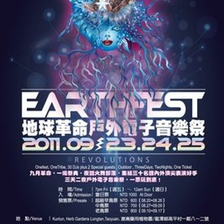 Trance Bass Presents Earth Fest. Happy Opening By DJ Taxi PsyProg