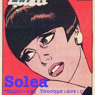 Solea. Εμμονικές υποσημειώσεις -16/12/2012