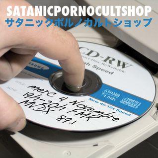 SATANICPORNOCULTSHOP