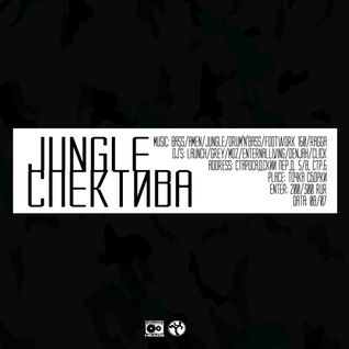 Jungleспектива [Clockwork Heads Special]