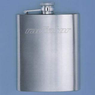 .radiator - BufferOverflowUnit
