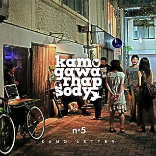 KAMO-LETTER September,2012