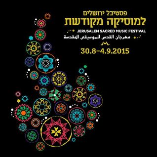 Amidst Souls & Stones - A Late Night Sacred Session - Jerusalem Sacred Music Festival 2015