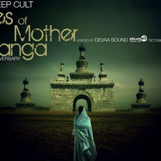 Deep Cult - Tales of Mother Ganga 2nd Anniversary [31 Oct 2012] @ EILO.org