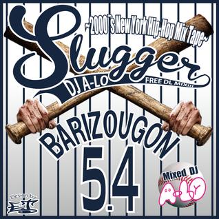 Slugger  Mixed By DJ A-LO