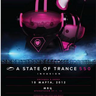 Omnia - Live @ A State of Trance  550 (Kiev, Ukraine) - 10.03.2012