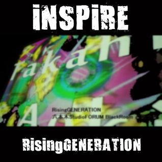 iNSPiRE at 24/11/2013