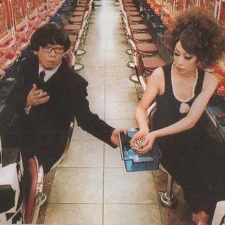 Shibuya pop 1990's