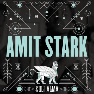Amit Stark for Kuli Alma