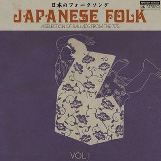 日本のフォークソング | Japanese Folk Vol.1