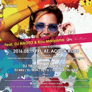 Monthly Mix - August by GA3 & DJ 1KUN