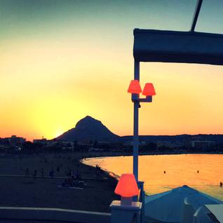 Chill Sunset Deep 2013