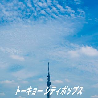 140815_Tokyo_City_Pops