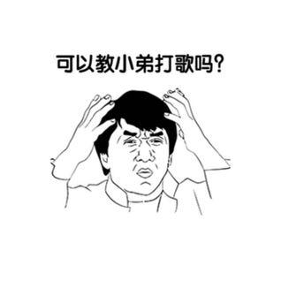 好想你 vs 泰国情歌(慢摇)Remix2k16 BY DJ H