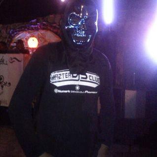Blue Skull - Dj Ato 05